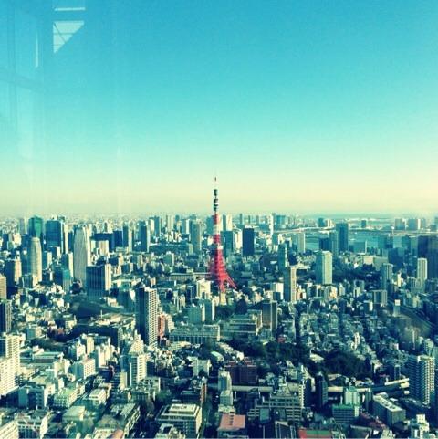 東京 イメージ画像
