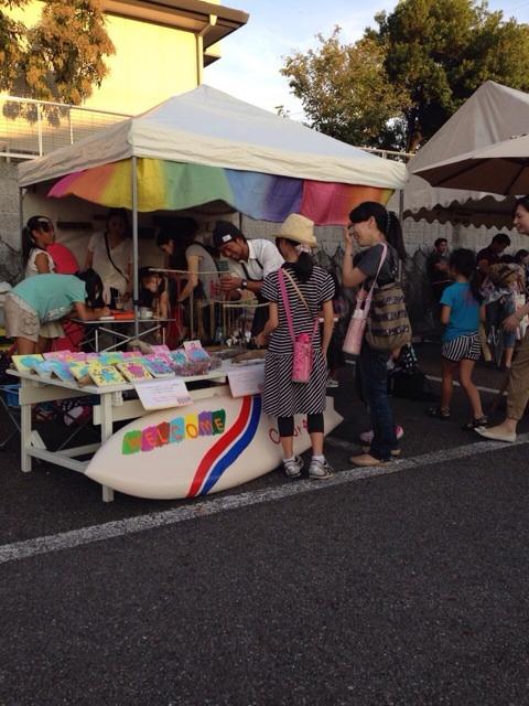 二つ坂カーニバル イメージ画像