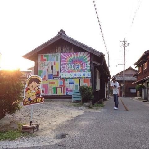 アトリエの朝&通学路 イメージ画像
