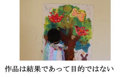 美浜クラス 説明会&体験会♪のお知らせ イメージ画像