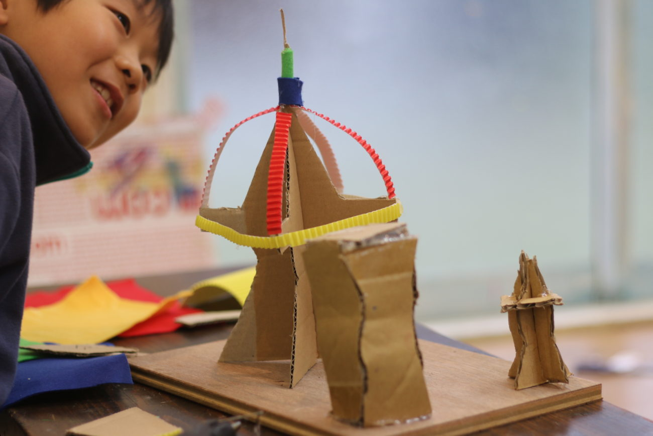 美浜スクール 子ども造形クラス 応用コース  ようちゃんの作品 イメージ画像