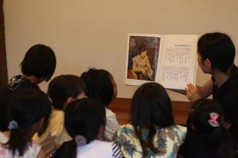 子ども×学生×大人 イメージ画像