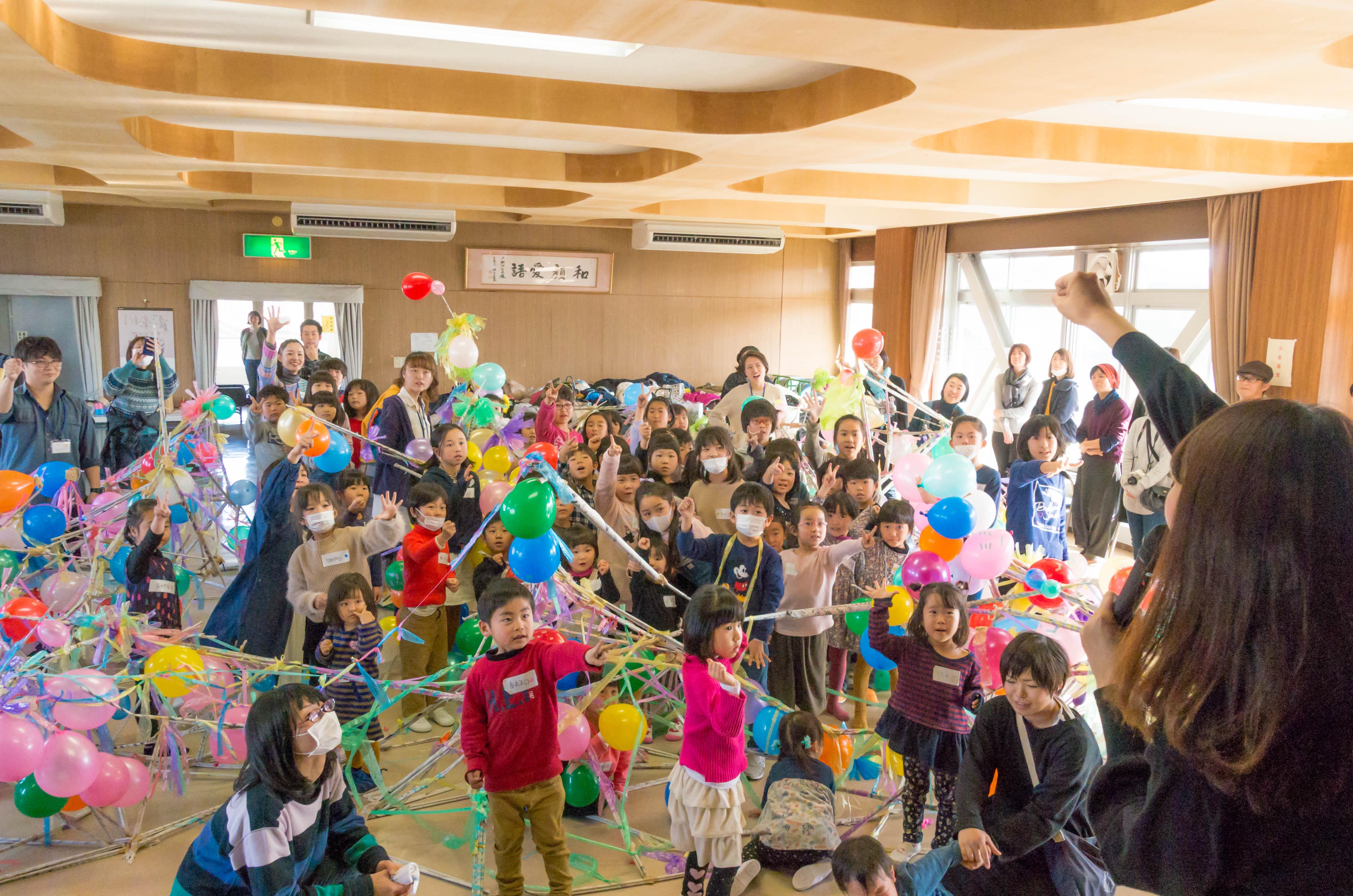 カラフルパーティー2019 イメージ画像