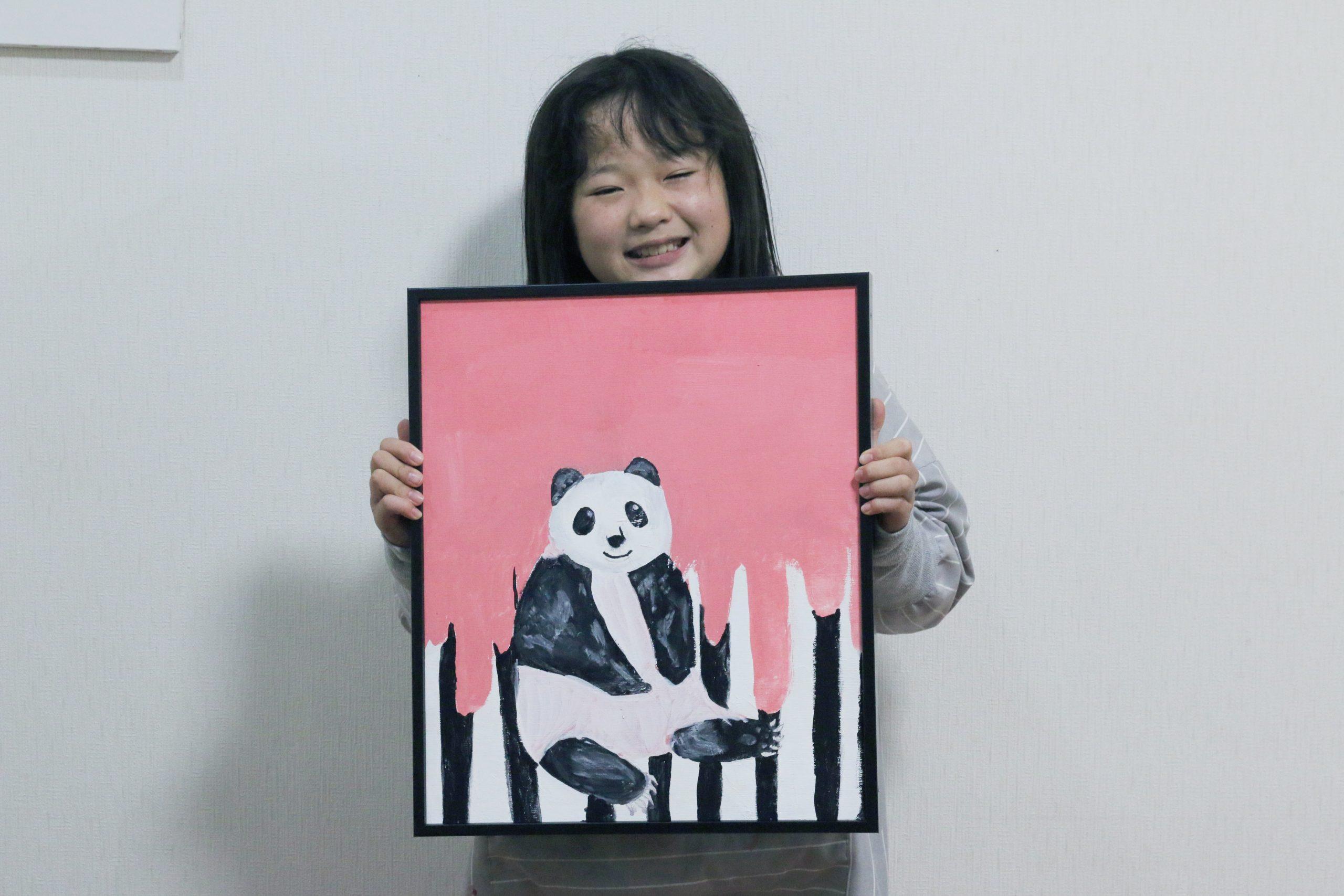 『パンダ』絵画子どもクラス 内田釉香ちゃん イメージ画像
